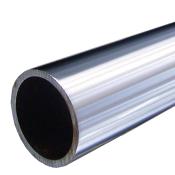 Cylinderrør